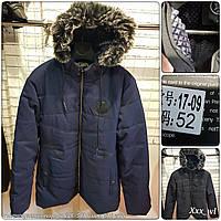 Куртка мужская1709 (48-58 , 6 ед) зима синий