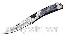 Нож складной 261-C