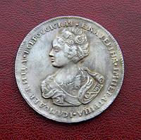 Полтина Екатерина 1726 г.