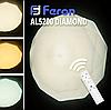 Светодиодный светильник Feron AL5200 DIAMOND 36W с пультом управления
