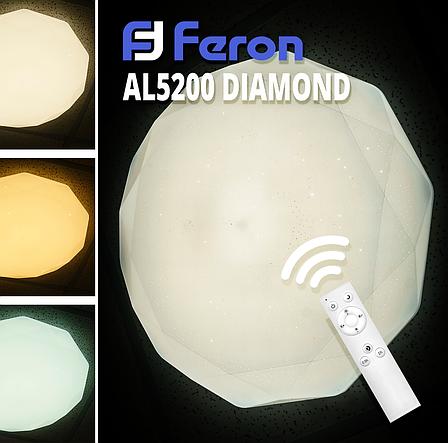 Светодиодный светильник Feron AL5200 DIAMOND 36W с пультом управления, фото 2