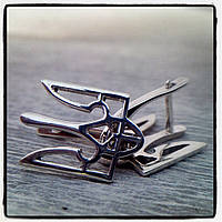 Сережки Герб Украины Серебро 925 (серьги тризуб), фото 1