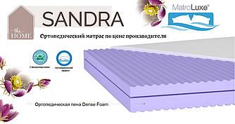 Двусторонний ортопедический матрас Сандра