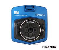 Автомобильная камера ночного видения HD