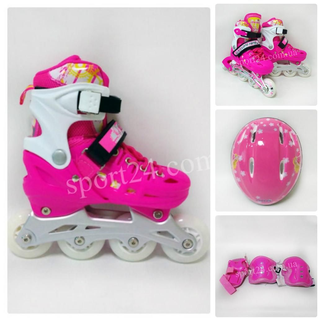 Комплект LF Scale Sport (ролики, защита, детский шлем), розовый, S (31-34), M (35-38), L (39-42)