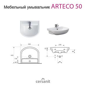 Тумба под раковину для ванной комнаты Базис 50-02 с умывальником Артеко 50 ПИК, фото 2
