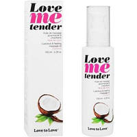 Согревающее массажное масло с ароматом кокоса Love To Love LOVE ME TENDER Noix De Coco, 100 мл.