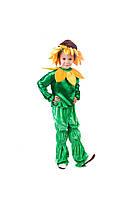 Куплю детский костюм Подсолнух на мальчика