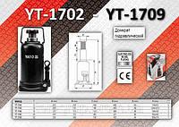 Домкрат гидравлический 10т, h= 220-483мм, YATO YT-1704