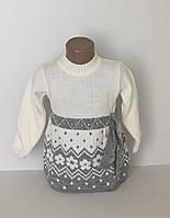 Платье вязаное Podium р. 104,116,128 см
