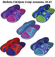 Женские шлепанцы оптом Крок. 36-41рр. Модель Крок С38, фото 1