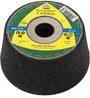 Чашечный шлифовальный круг KLINGSPOR Кronenflex С 16 R Supra 110x55x22,23