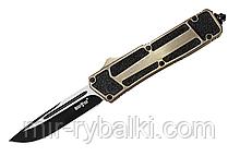 Нож выкидной 9098