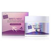Ночная увлажняющая маска с ласточкиным гнездом Farmstay Skin Another Birds Nest Aqua Sleeping Pack, фото 1