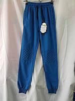 Спортивные подростковые штаны для мальчика 9-12 лет,синего цвета