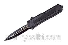 Нож выкидной 9097