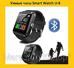 Умные часы Smart Watch U-8