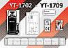Домкрат гидравлический 30т, h= 244-492мм, YATO YT-1709