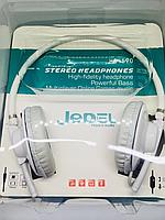 Наушники с микрофоном HS 690 белые