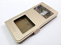 Чехол книжка с окошками momax для Xiaomi Redmi 4 золотой