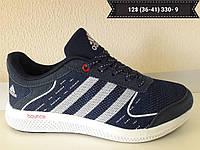 Подростковые кроссовки оптом Adidas Bounce (36-41)