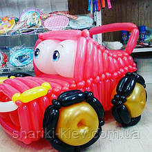 Машина Тачка из шаров