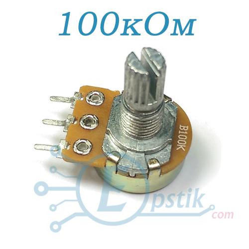 Резистор переменный, 100кОм, WH148