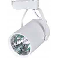 LED-Светильник LEDEX трековый HN-GDD-016, 30W, AC185-265V, White, 6000K