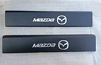 Накладки на внутренние пороги Mazda CX-5 2012-карбон
