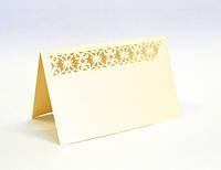 Карточка на праздничный стол Узоры 10шт ( оформление стола )