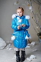 Зимнее пальто для девочки холлофайбер