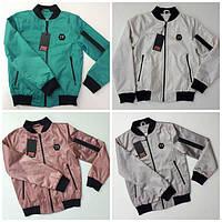 Куртки демисезонные для дождливого лета распродажа