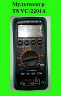 Мультиметр TS VC-2201A!Акция