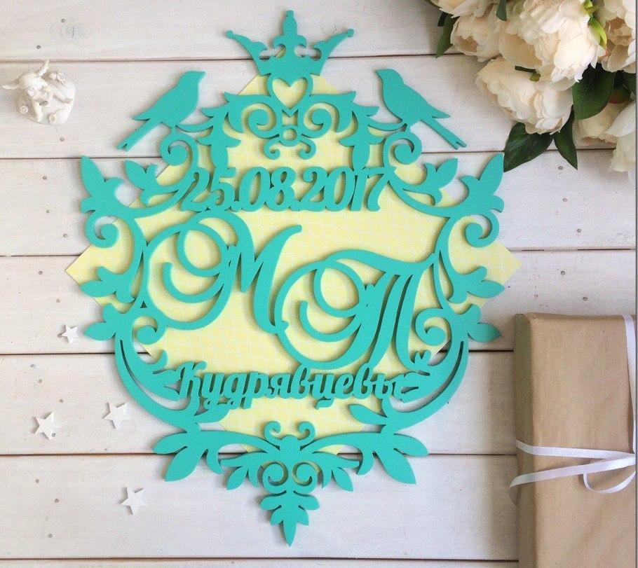 Монограмма на свадьбу с инициалами и фамилией, герб свадебный