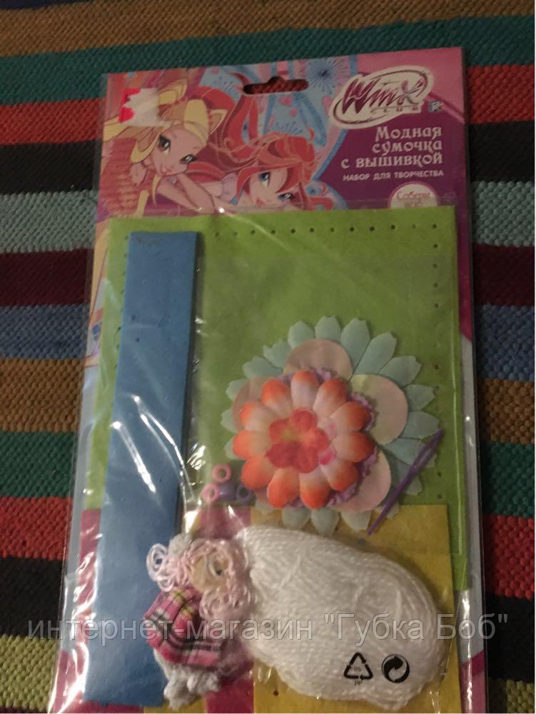 Модная сумочка с вышивкой / набор для творчества