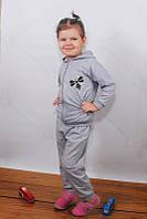 Детский спортивный костюм со стразами (на рост 80-110 см)