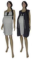 Ночная рубашка и халат на молнии Marviol 02115 для беременных и кормящих, р.р. 42-56 52