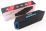 Портативная Bluetooth колонка Atlanfa AT-7725BT MEGA BASS Blue