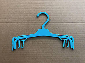 Плечики вешалки пластмассовые для нижнего белья голубые, 23 см, фото 2