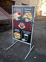 Изготовление штендеров - цены - купить в Киеве