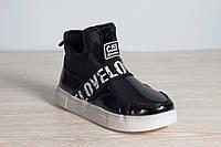 Ботинки для девочки GFB Канарейка А578-2