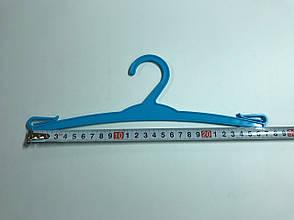 Плечики вешалки пластмассовые для нижнего белья голубые, 28 см, фото 2