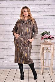 Бежевое платье ниже колена с принтом | 0624-3