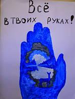 Виховнi заходи в ДНЗ «Одеський центр професійно-технічної освіти»