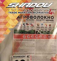 "Агроволокно ""Shadow"" 4% пакетированное 17 г/м² белое 1,6х10 м."