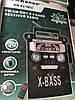 Радиоприемник KN-631