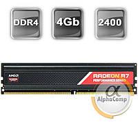 Модуль памяти DDR4 4Gb RADEON (R744G2400U1S-U) 2400