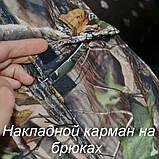 Маскировочный костюм ОСЕННИЙ ЛИСТ, фото 5