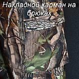 Маскировочный костюм ОСЕННИЙ ЛИСТ, фото 4
