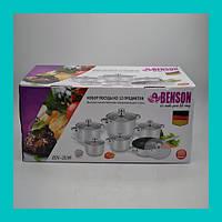 Набор посуды Benson BN-208 (12 предметов)!Акция